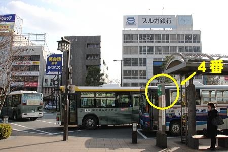三島駅のバス乗り場